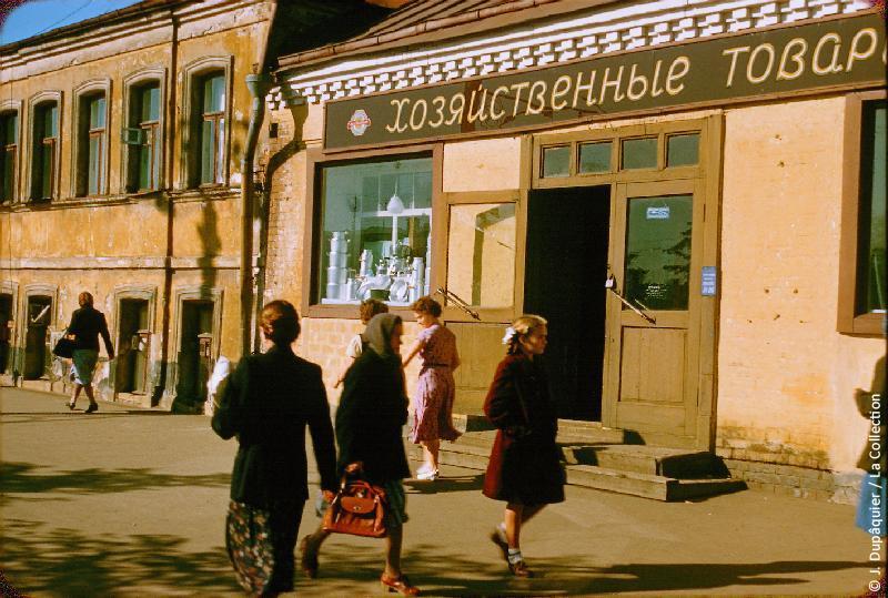 Photographie (résolution écran) : Fonds photographique Jacques Dupâquier — Voyage en URSS en 1956 — Moscou : «Magasin dans la banlieue de Moscou»