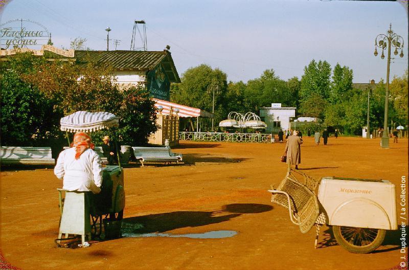 Photographie (résolution écran) : Fonds photographique Jacques Dupâquier — Voyage en URSS en 1956 — Moscou : «Moscou-Au Parc Gorki»
