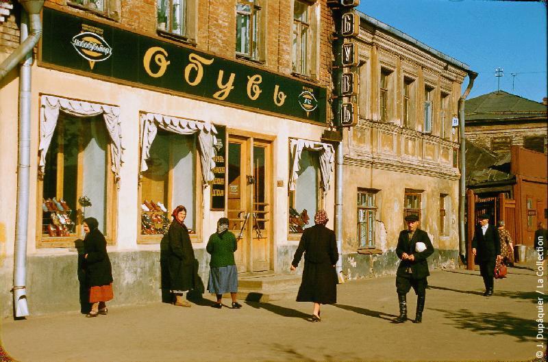 Photographie (résolution écran) : Fonds photographique Jacques Dupâquier — Voyage en URSS en 1956 — Moscou : «Boutique sur la route de Toula»