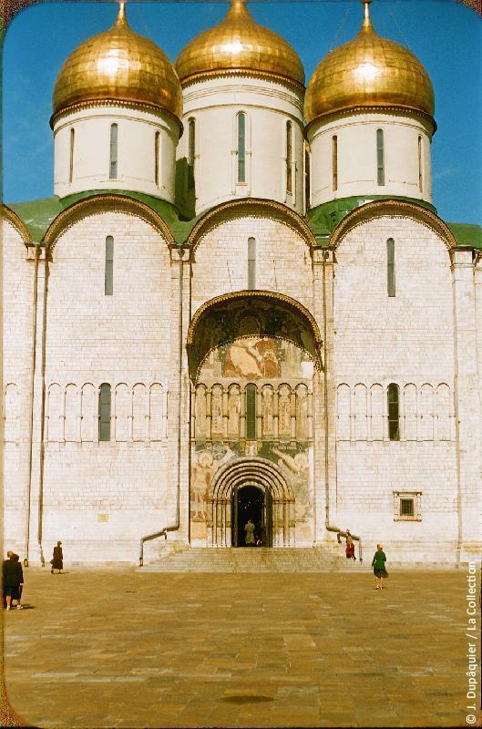 Photographie (résolution écran) : Fonds photographique Jacques Dupâquier — Voyage en URSS en 1956 — Moscou : «Moscou-Kremlin-Cathédrale de l'Assomption (ou Cathédrale de la Dormition)»