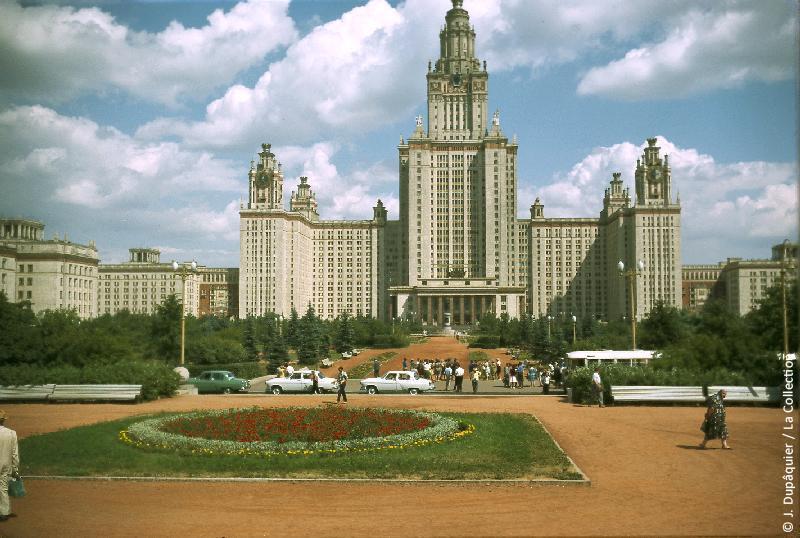Photographie (résolution écran) : Fonds photographique Jacques Dupâquier — Voyage en URSS en 1964 — Moscou : «Moscou-L'Université»