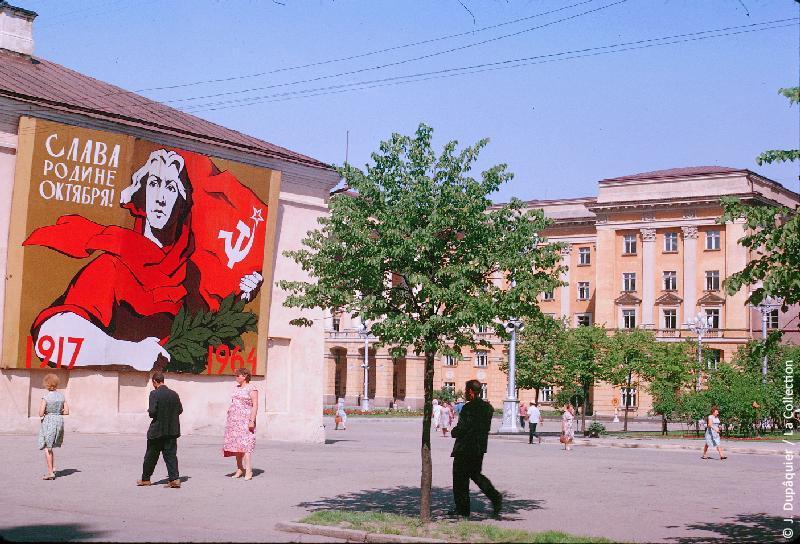 Photographie (résolution écran) : Fonds photographique Jacques Dupâquier — Voyage en URSS en 1964 — Sur la route de Moscou-Minsk Smolensk Borodino : «Smolensk-Panneau de propagande»